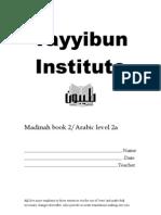 Arabic Exam 2a
