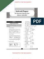 SSC DEO General Intelligence Solved Paper Held on 02.08.2009 Wwww.sscportal.in