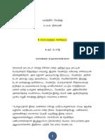 padithathil pidithathu.pdf