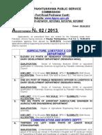 Advt No.2 2013