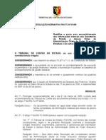 rn200501.pdf