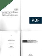 Informator 2012 Filološki fakultet