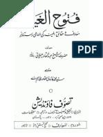حقیقت خیر و شر Futuh-Al-Ghaib-By-Abdul-Qadir-Gilani-Urdu (MIAREHMAN)