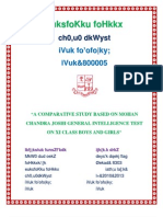 B.N. College Coverpage