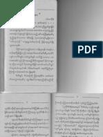 Shwe Phyu Sar