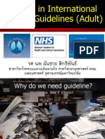 update in intrnational asthm guideline 2012(อ.ฉันชาย)