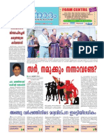 Jeevanadham Malayalam Catholic Weekly Apr21 2013