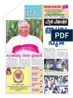 Jeevanadham Malayalam Catholic Weekly Apr28 2013