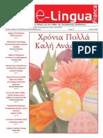 e-Lingua Franca 2 April 2009