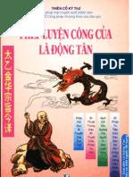 Thái Ất Kim Hoa Tông Chỉ - Lữ Đồng Tân
