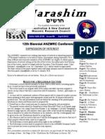 Harashim+59+April+2013ver3.pdf