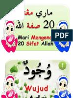 Sifat Allah_final (1)