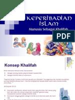 Didikan untuk anak-anak mengikut islam