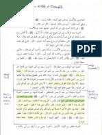 Ibn Sa'd _Khutbat al-Wadâ'_Subrayado para clase