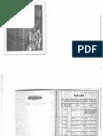 Buku 30thn ITB-77 5605e94fc7