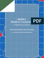 zbirka modela zadataka