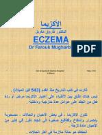 Eczemahh