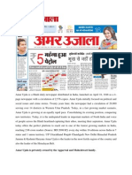Amar Ujala is a Hindi Daily Newspaper Distributed in India