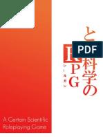 toarurpg wip13.pdf