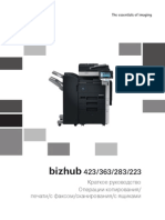 Bizhub 423 363 283 223 Qg Copy Print Fax Scan Box Operations
