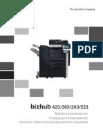 Bizhub 423 363 283 223 Qg Copy Print Fax Scan Box Operations
