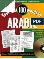 Learn Arabic Through English Pdf