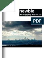 newbie2013-2014