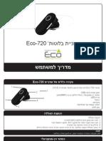 User Guide Eco720