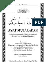 Ayat Mubarakah