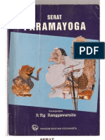 Serat Paramayoga Ronggowarsito0(1)