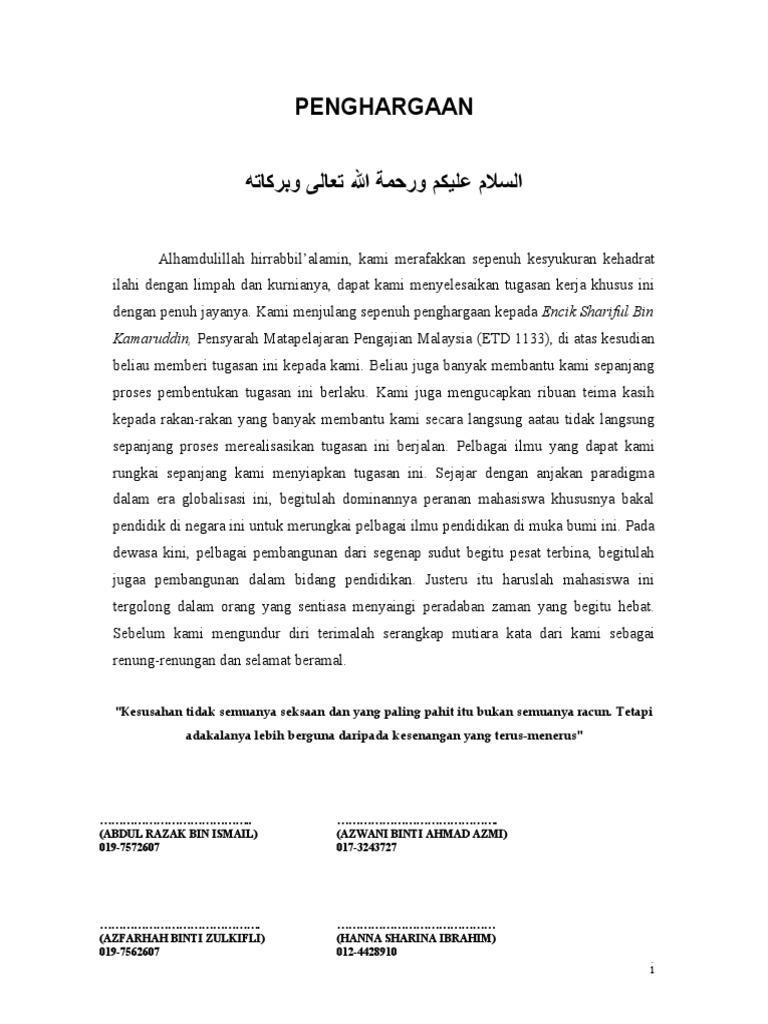 kesimpulan globalisasi malaysia Maimun aqsha lubis at universiti kebangsaan malaysia maimun aqsha   kesimpulannya globalisasi adalah satu proses yang menjadikan.