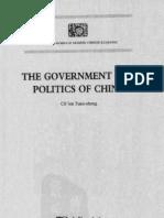 钱端升-中国的政府与政治