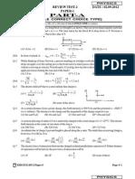 Physics Paper-1 & 2(Xyz)