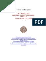 Milos S Milojevic Istorija Srpskih Zemalja u Turskoj i Austriji