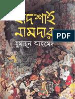 Badsha Namder - Humayun Ahmed