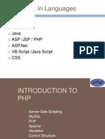 PHP I-BASIC
