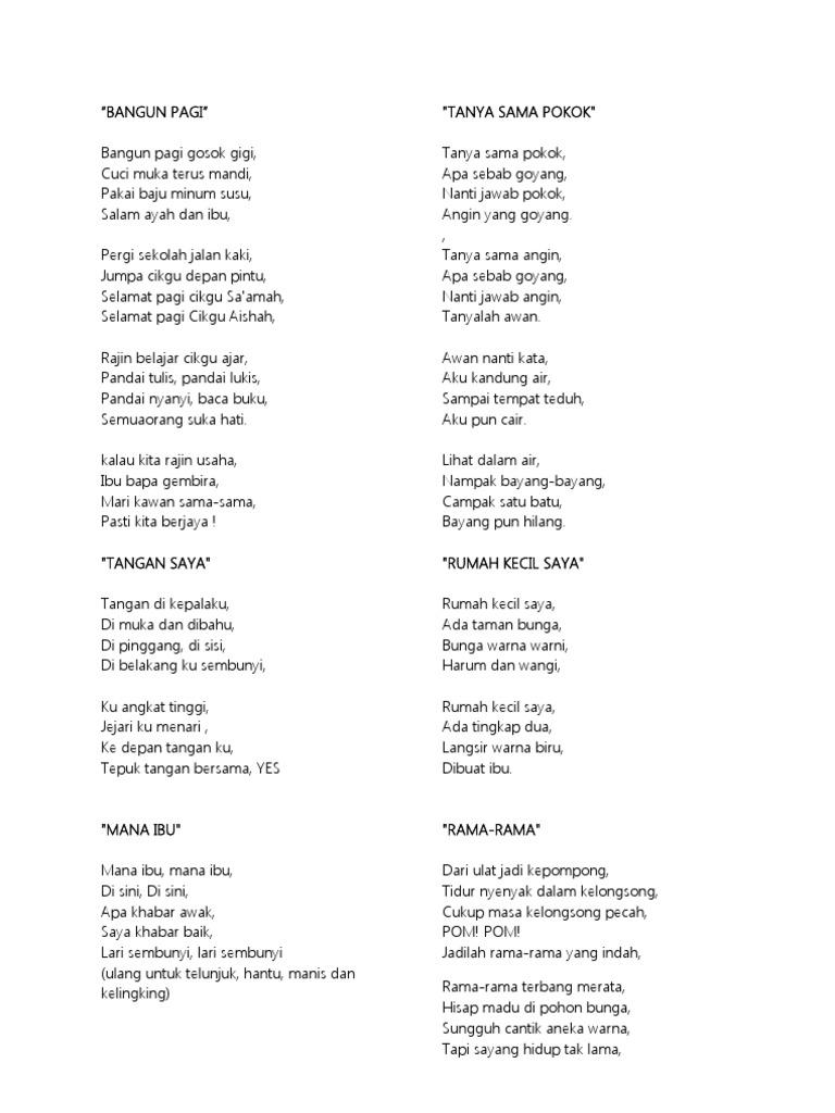 Lirik Lagu Kanak Kanak Malaysia