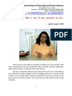 Worship through Ramal Shastra