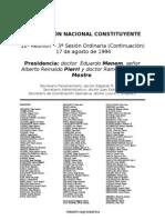 Reforma Constitucional de 1994. Argentina. Debate del 17 de agosto de 1994