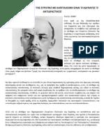 Lenin Eurwpi