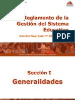 DS N° 09-2005-ED