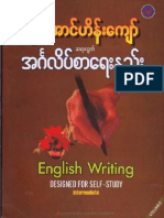 U Aung Haing Kyaw- English Writing Self Study Vol - 2 (Intermediate)