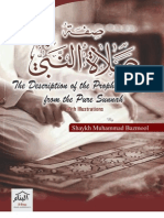 The Descripitions of the Prophets Prayer From Pure Sunnah With Illustrations Shaykh Muhammad Bazmool