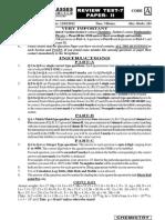 12 02 2012 Xiii Vxy Paper II Code A