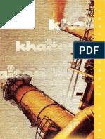 Khaitan Hdef Leaflet