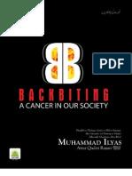 Backbiting, Faizan-e-Sunnat vol-2, Part 1 (English), Ameer-e-Ahl-e-Sunnat, Allama Muhammad iLyas Attar Qadri