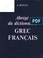 Bailly Dictionnaire Grec