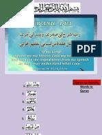 02-Baqara163ScribdClass21TafsirMethodology