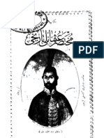 Muhtasar Osmanlı Tarihi (Ottoman Turkish)