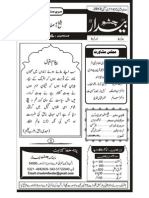 Bedar May 2012_Combine.pdf